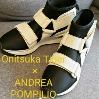 オニツカタイガー(Onitsuka Tiger)のONITSUKA TIGER×ANDREA POMPILIOスニーカー(スニーカー)