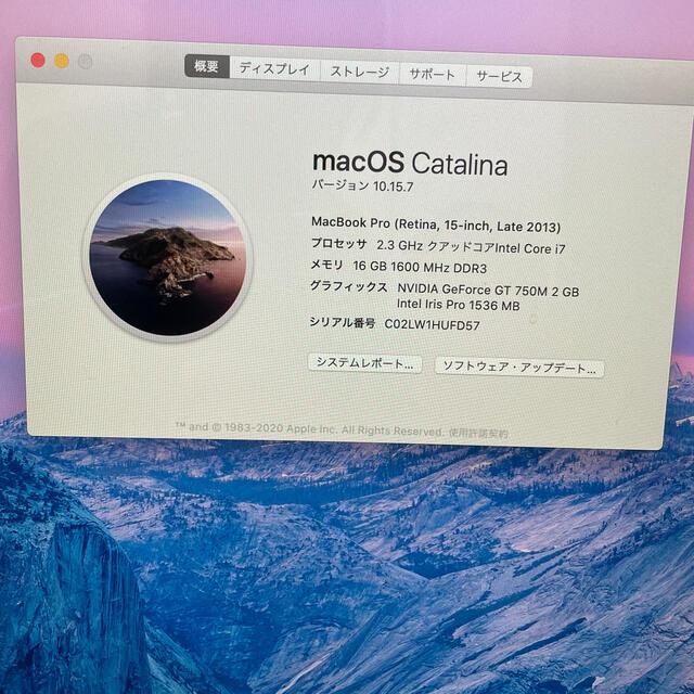 Mac (Apple)(マック)のMacBook Pro 15インチ 512GB late2013 Retina スマホ/家電/カメラのPC/タブレット(ノートPC)の商品写真