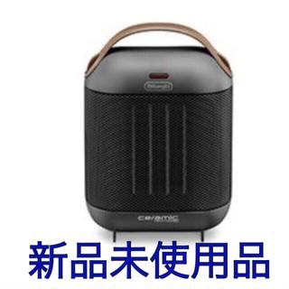デロンギ(DeLonghi)の★新品★デロンギ セラミックファンヒーター HFX30C11-AGカプスーラ黒(ファンヒーター)
