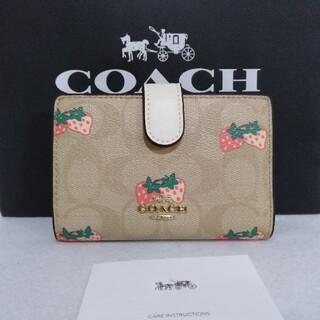COACH - 新品未使用 COACH コーチ いちご 財布