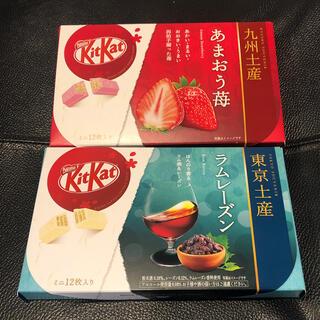 ネスレ(Nestle)の専用商品です(菓子/デザート)