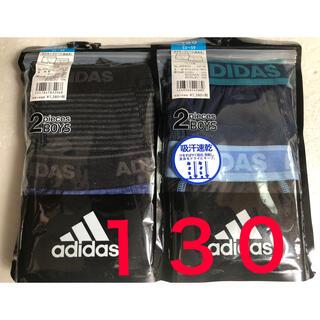 アディダス(adidas)のアディダス ボクサーブリーフ パンツ❣️新品4枚❣️130サイズ❣️(下着)