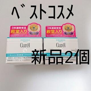 26①新品未開封2こ キュレル フェイスクリーム