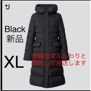 UNIQLO - ユニクロ+J ウルトラライトダウン フーデットコート ブラック XL 新品