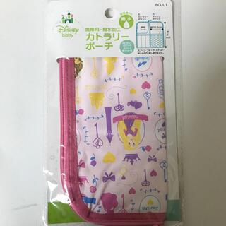 Disney - 新品未開封★ディズニープリンセス★カトラリーポーチ