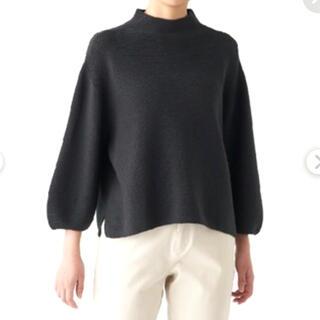 MUJI (無印良品) - 【新品未使用】MUJI (無印良品)どこにも縫い目がないガーター編み チュニック