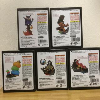 SQUARE ENIX - 新品未開封 ドラゴンクエスト  モンスターヴィネットフィギュア ARくじアタルス