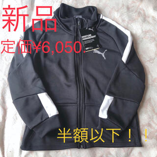 プーマ(PUMA)の新品 PUMA パーカー 長袖 ジャージ トレーナー(ジャケット/上着)