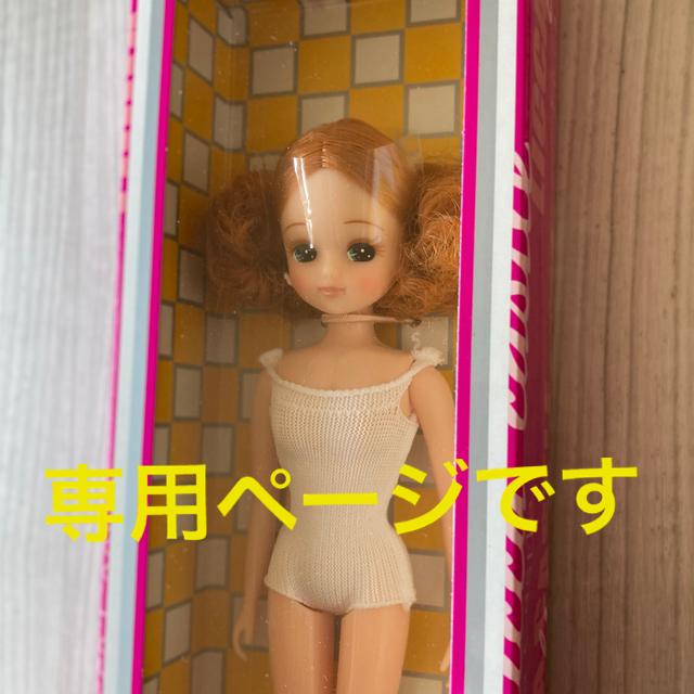 たかぽんさま 専用です キッズ/ベビー/マタニティのおもちゃ(ぬいぐるみ/人形)の商品写真