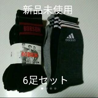 adidas - adidas、BOBSON靴下6足セット