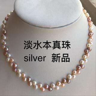 淡水パールネックレス 本真珠 マルチカラー   s v クオパトラ 限定デザイン