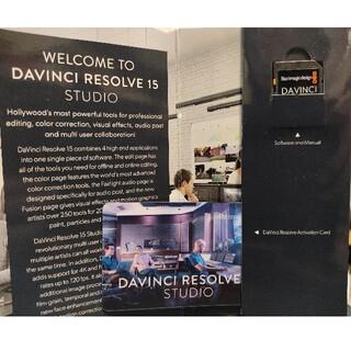 DaVinci Resolve Studio 有料版 bmpcc4k