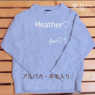 ヘザー(heather)の11/27までお値下げ【美品】Heather♡ヘザー♡パステルブルー♡ニット(ニット/セーター)