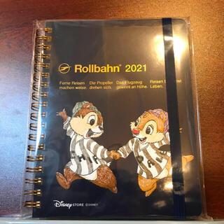 チップアンドデール(チップ&デール)のディズニーストア ロルバーン 2021 スケジュール帳 チップ&デール (手帳)
