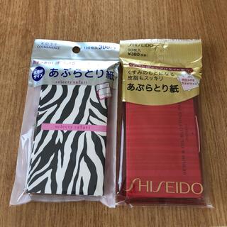シセイドウ(SHISEIDO (資生堂))のあぶらとり紙(あぶらとり紙)