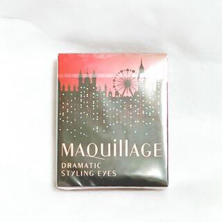 MAQuillAGE - マキアージュ ドラマティックスタイリングアイズ ロンドンナイトRD302