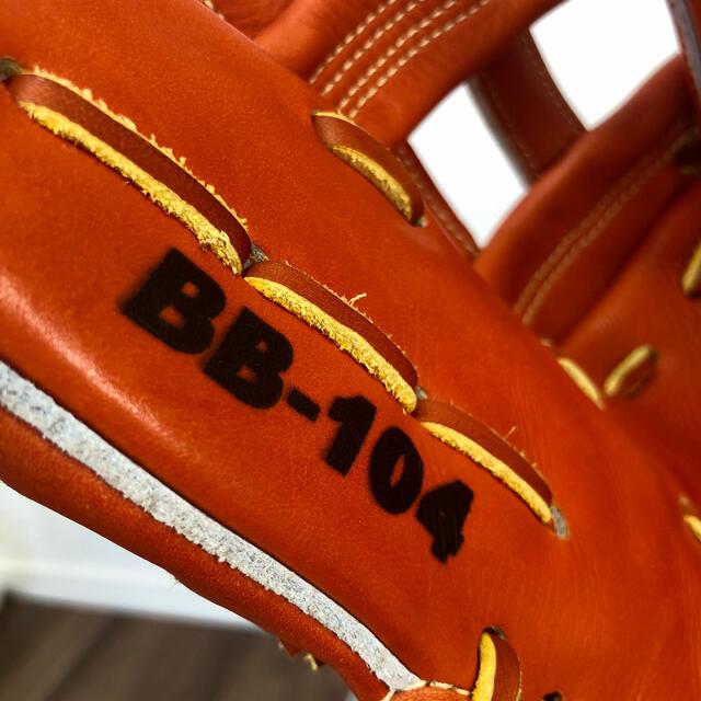 MIZUNO(ミズノ)の【山本グラブスタジオ型付け】 ベルガード 硬式 外野用 グラブ スポーツ/アウトドアの野球(グローブ)の商品写真