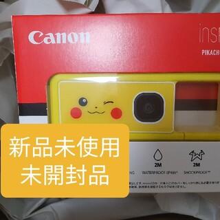 Canon - iNSPiC REC FV-100 ピカチュウ 新品未開封品