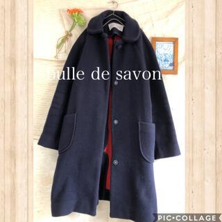 bulle de savon - bulle de savon★着まわししやすい濃紺のシンプル ステンカラーコート