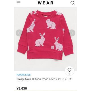 ハッカキッズ(hakka kids)のあぴ様専用(Tシャツ/カットソー)