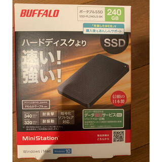 Buffalo - 新品未開封 バッファロー ポータブルSSD