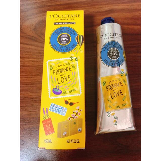 L'OCCITANE(ロクシタン)の【新品】ロクシタン 限定パッケージ ハンドクリーム 150ml  コスメ/美容のボディケア(ハンドクリーム)の商品写真