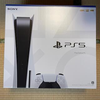プランテーション(Plantation)のPS5 PlayStation5 本体 CFI-1000A01 通常版(家庭用ゲーム機本体)