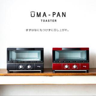 タイガー(TIGER)のタイガー 「うまパントースター」 KAE-G13N レッド(調理機器)