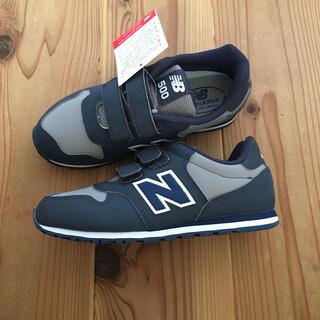 New Balance - 【新品】20.5㎝ ニューバランス ネイビー/グレー KV500VBY
