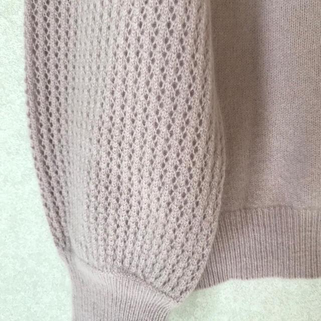 STRAWBERRY-FIELDS(ストロベリーフィールズ)のストロベリーフィールズ 大人かわいいセーター 完売品 レディースのトップス(ニット/セーター)の商品写真