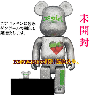 メディコムトイ(MEDICOM TOY)のBE@RBRICK X-girl × YURINO (E-girls)(その他)