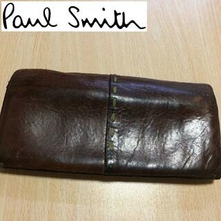 ポールスミス(Paul Smith)のポール・スミス レザーウォレット(長財布)