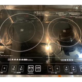 アイリスオーヤマ(アイリスオーヤマ)のアイリスオーヤマ⭐︎IHクッキングヒーター(調理機器)