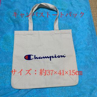Champion - 新品・未使用 チャンピオン キャンバストートバッグ 非売品