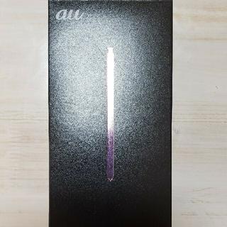 Galaxy - 値下げ Galaxynote9 ラベンダー au 美品 simロック解除済