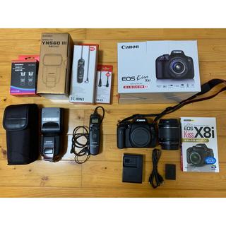 Canon - Canon EOS Kiss x8i 標準レンズセット