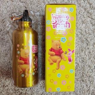 クマノプーサン(くまのプーさん)のクマのプーさん 輝く黄色アルミボトル450㎖ 新品未使用(水筒)