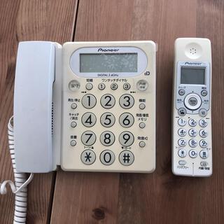 パイオニア(Pioneer)のパイオニア 電話器(その他)