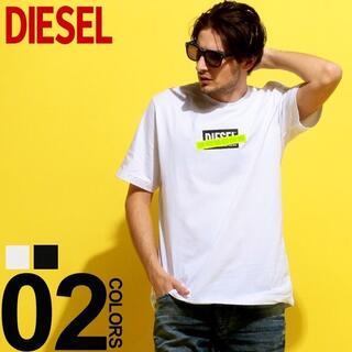 ディーゼル(DIESEL)のDiesel Tシャツ リフレクター ホワイト  M ディーゼル(Tシャツ/カットソー(半袖/袖なし))