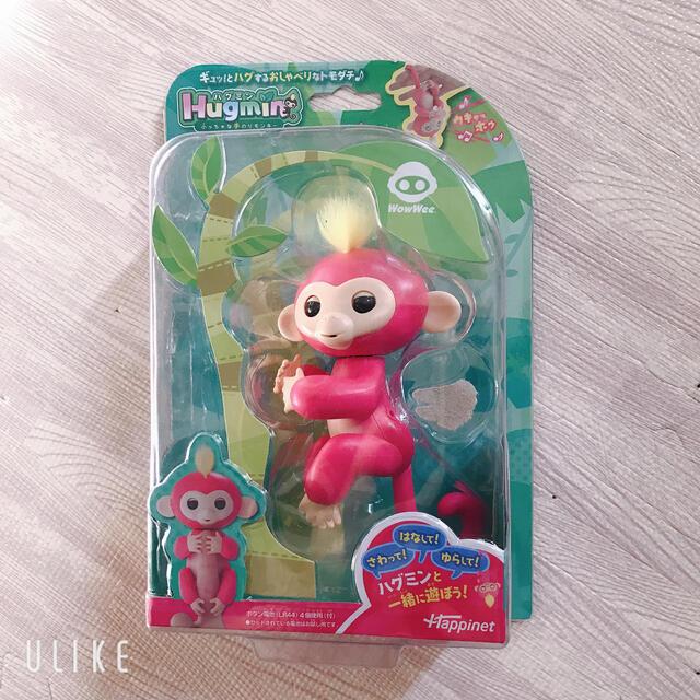 Disney(ディズニー)の小っちゃな手のり モンキーハグミン ディズニー キッズ/ベビー/マタニティのおもちゃ(知育玩具)の商品写真
