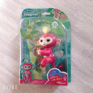 Disney - 小っちゃな手のり モンキーハグミン ディズニー