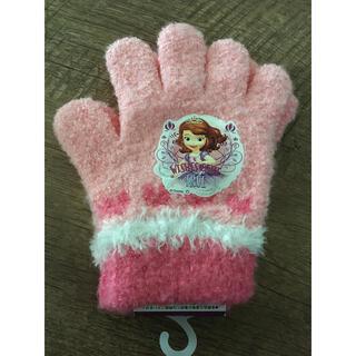 ディズニー(Disney)のプリンセスソフィア 新品 手袋(手袋)