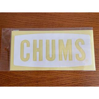 チャムス(CHUMS)のchums ステッカー ビックサイズ!(その他)