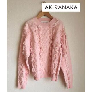 マメ(mame)のAKIRANAKA ピンク フリンジニット(ニット/セーター)