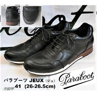 Paraboot - パラブーツ スニーカー 高級 革靴 PARABOOT JEUX 正規品 貴重