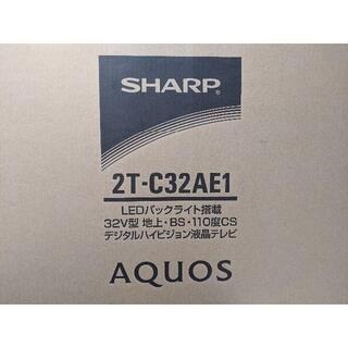 2TC32AE1 2T-C32AE1 SHARP AQUOS 新品 未開封 安い