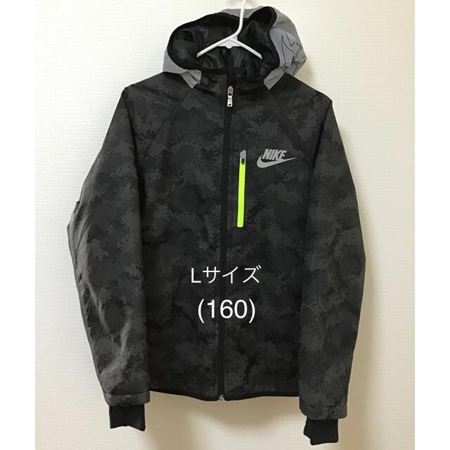 NIKE(ナイキ)のNIKE ナイキ ジップアップパーカー ジャンパー L 160サイズ キッズ/ベビー/マタニティのキッズ服男の子用(90cm~)(ジャケット/上着)の商品写真