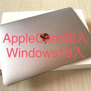 Apple - MacBook Pro13 2017 AppleCare Windows10入
