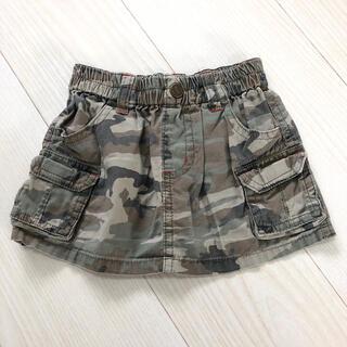 西松屋 - 西松屋 迷彩柄 カモフラ スカート