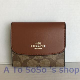 COACH - 値下げ コーチ財布 三つ折り短財布 ブラウン 茶色 小さい財布 大容量